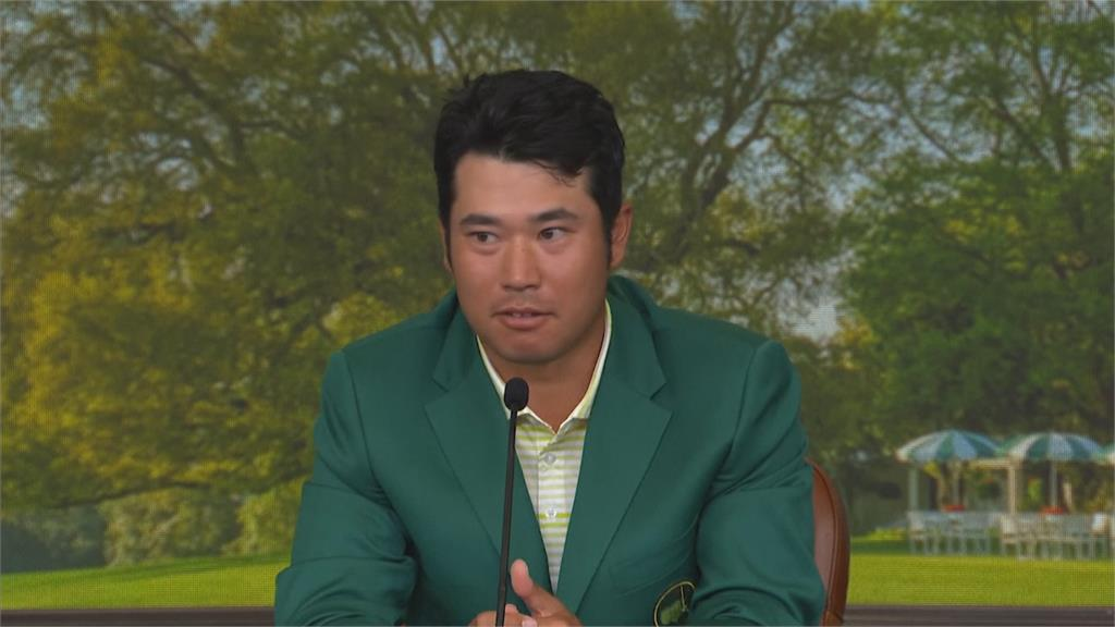 松山英樹奪高球名人賽冠軍 亞州球員第一人