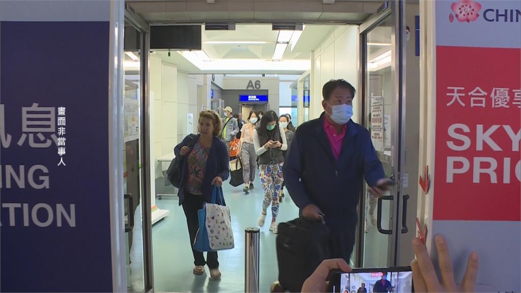 關島返台居檢者死亡 指揮中心:檢調釐清中