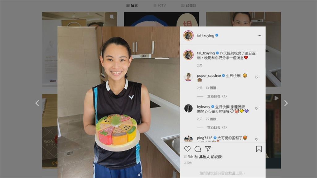 戴資穎歡慶27歲生日 世界羽聯反手拍美技集錦祝賀