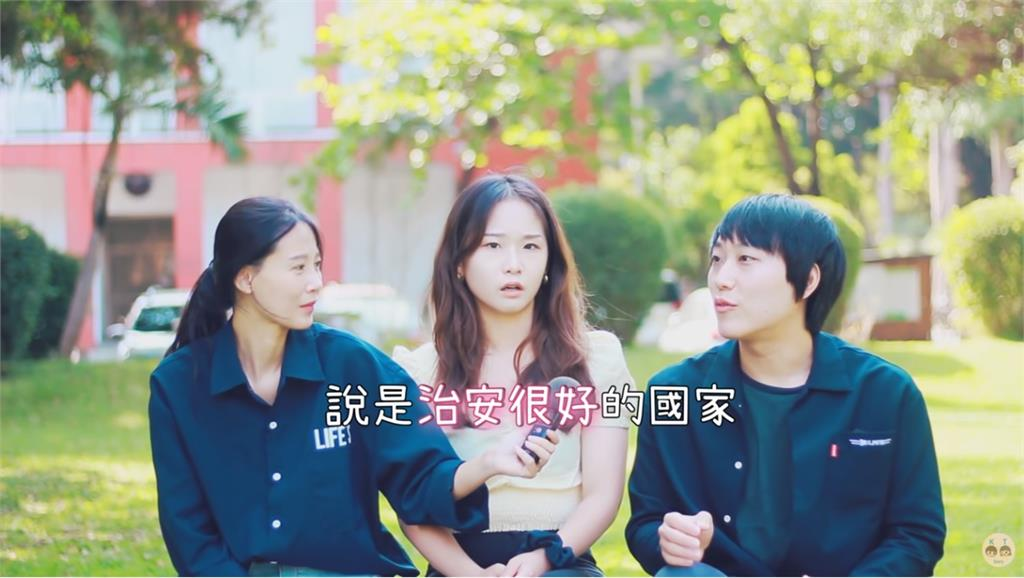 台灣治安令國外父母好安心 韓國女大生來台念書竟也為看台劇