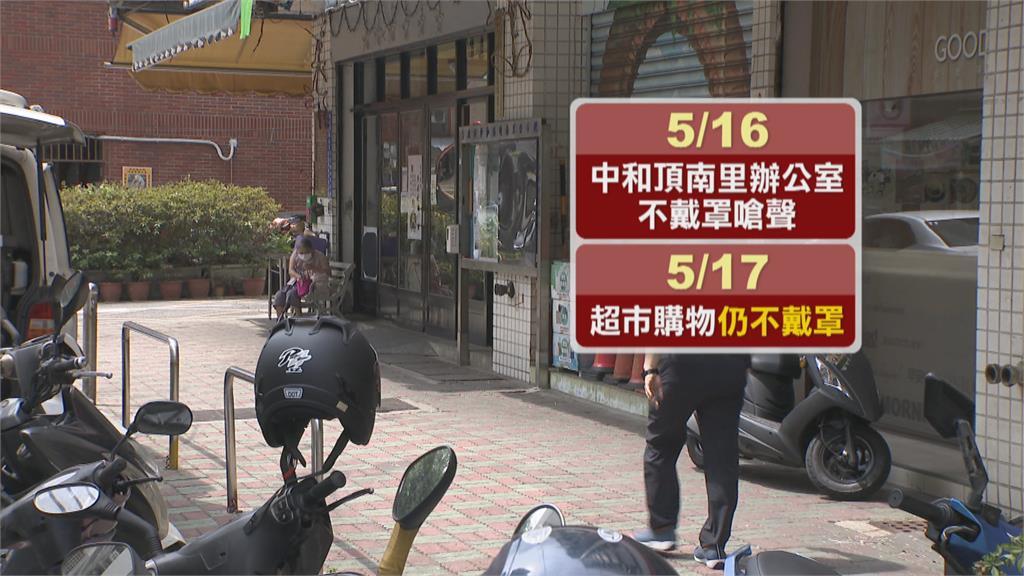 里長廣播注意防疫 婦竟大鬧里辦! 隔日逛超市又不戴罩 遭重罰1.5萬!