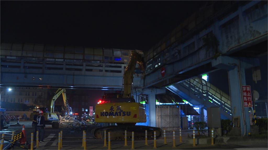 基隆一信陸橋拆除 林右昌與市民見證歷史時刻