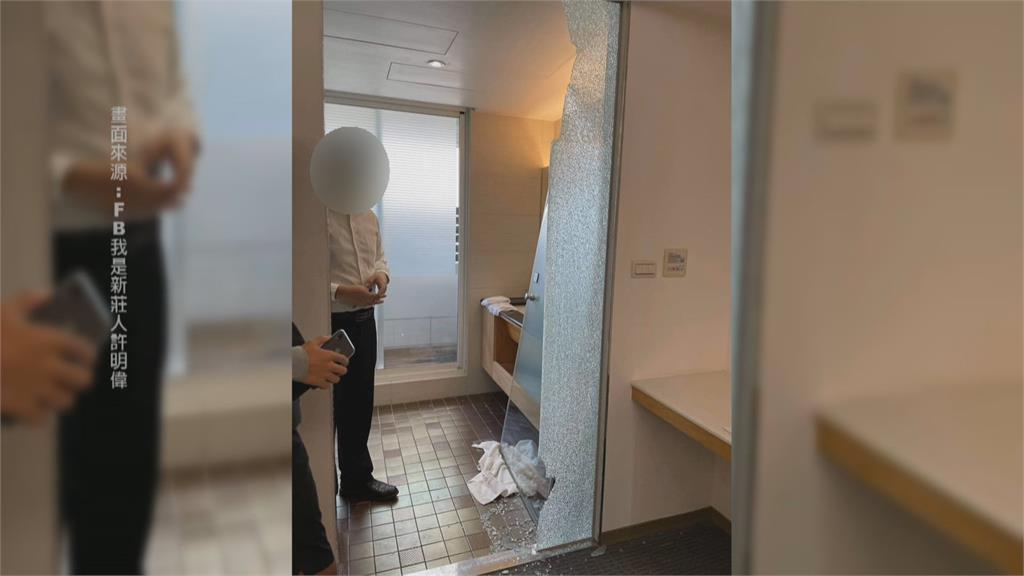 嚇! 旅館浴室玻璃門爆裂 民眾不滿受驚還索賠