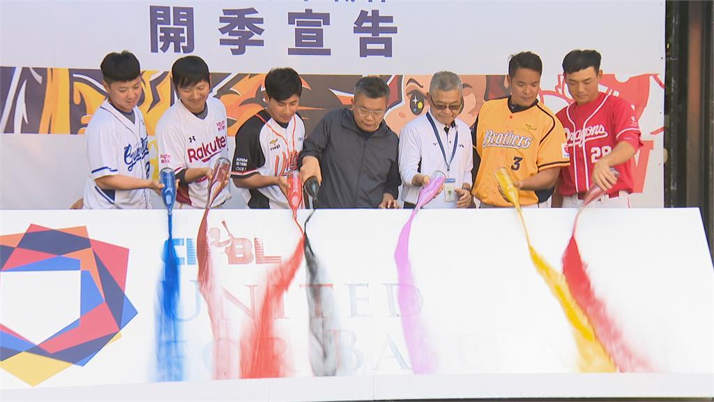 中職新球季「團結」抗疫 開幕戰週六台南登場