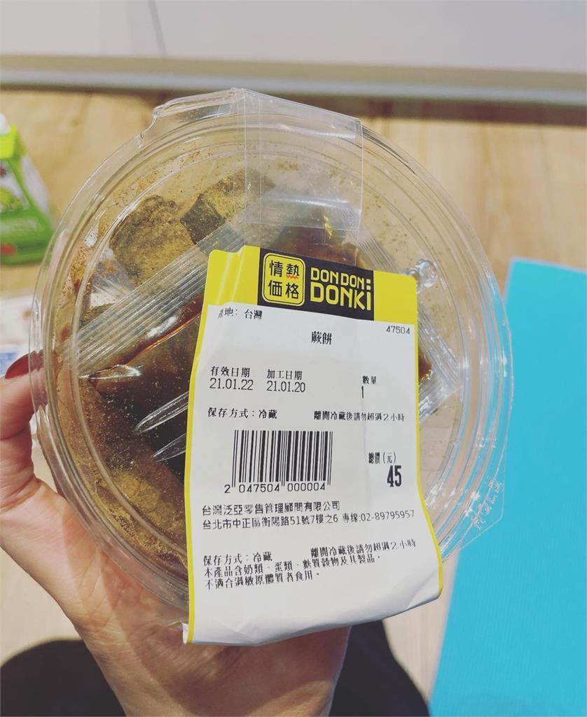 唐吉訶德超好逛?網紅愛莉莎莎:很多東西台灣都買得到