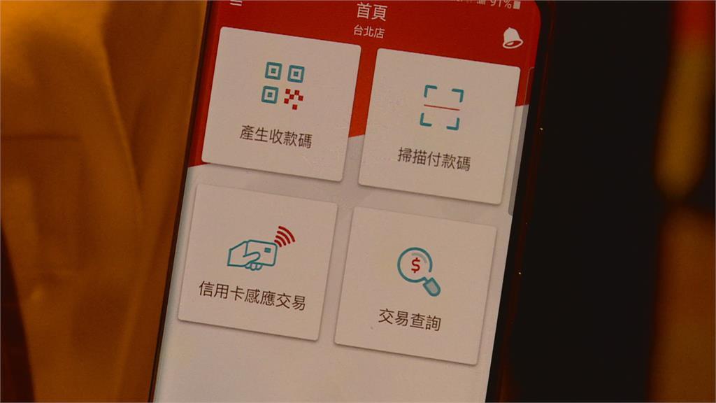 全台第一!銀行推「手機即刷卡機」服務