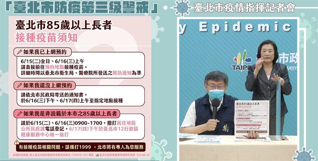 快新聞/柯P籲長者上網預約接種疫苗 林靜儀轟:醫學教育不及格