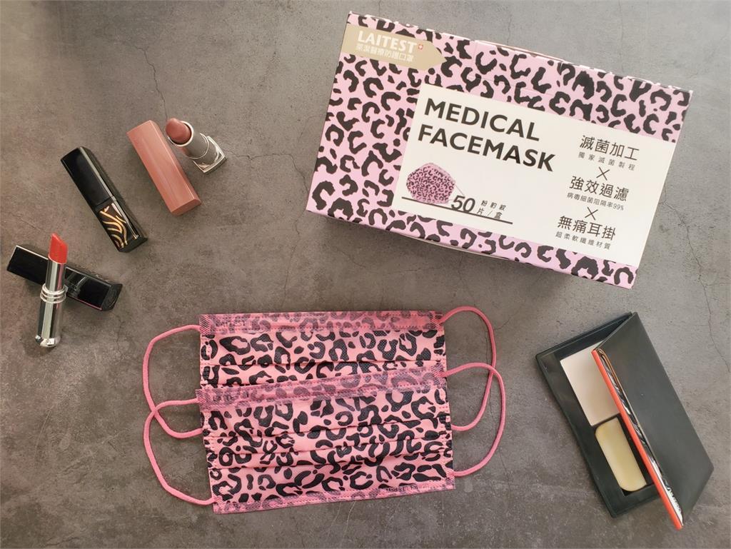 夢幻色超夯! 萊潔「粉豹紋」醫療口罩1萬盒4分鐘全賣光 沒搶到這些通路還可買