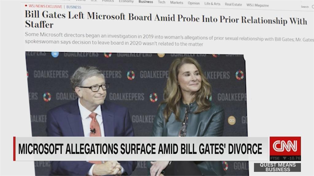 蓋茲離婚肇因有小三?  美媒踢爆追求數名女子 夜不歸營