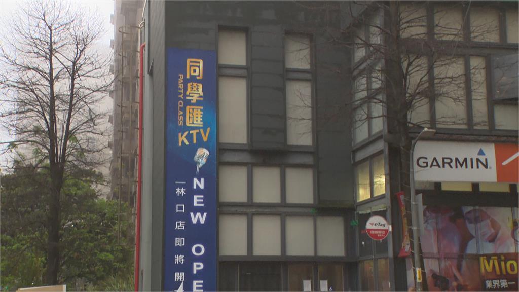 看準唱歌商機 兩KTV業者進駐林口 超級巨星+同學匯 民眾有期待有擔心