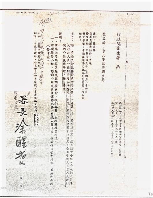快新聞/邱淑媞怪「民進黨放病毒進來害死和平醫護」 王定宇怒嗆:恬不知恥