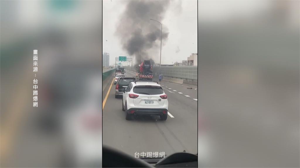混凝土車追撞! 西濱火燒車釀根家3死悲劇