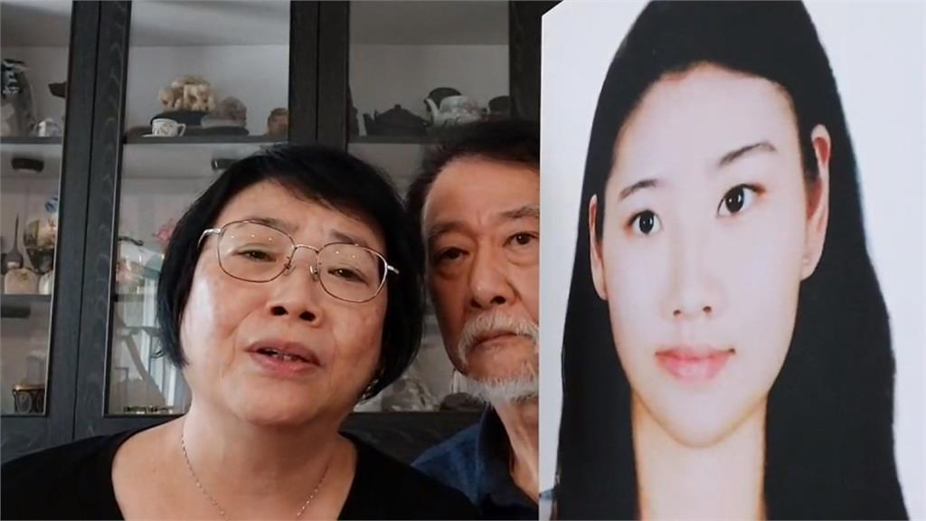 南韓酒駕撞死台留學生 妻來台求見面遭拒