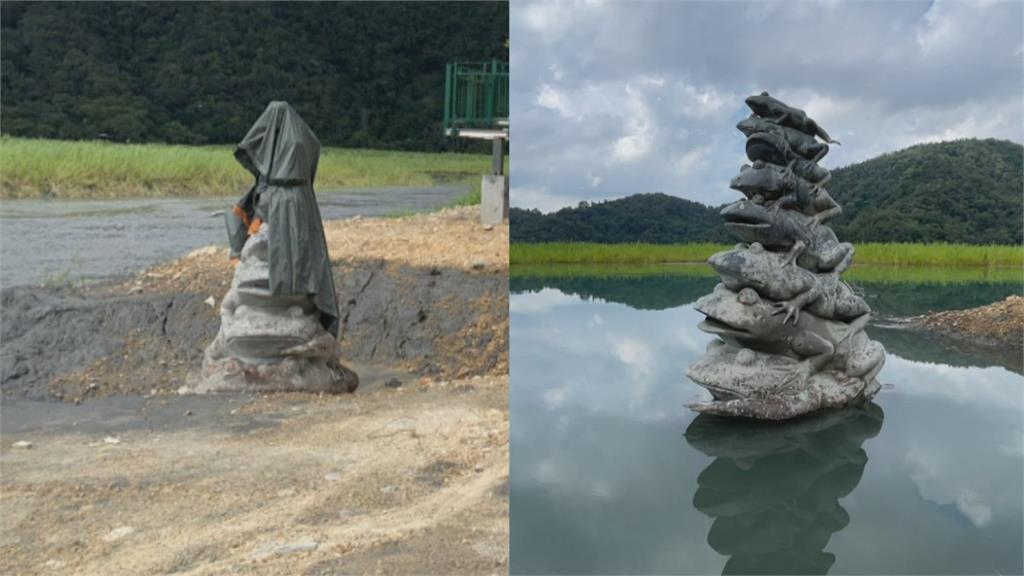 「九蛙疊像」第九隻喝到水了!日月潭快滿了 就差2公尺