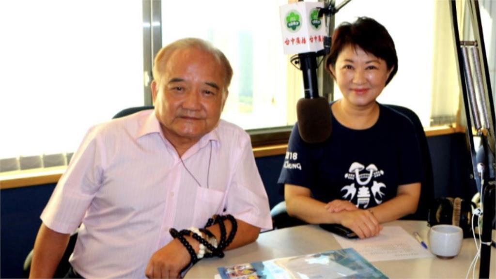 傳廣播教父石川擴大媒體王國 收購「台中廣播」藍綠通吃?