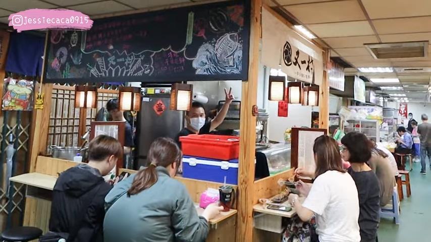 生「猛」海鮮銅板價!50元吃浮誇系味增湯 帆立貝拿來當豆腐用