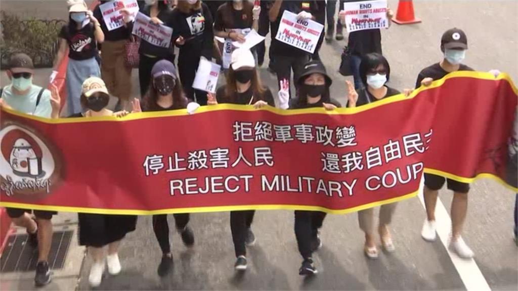 力挺緬甸民眾反政變 全球41城市發起遊行