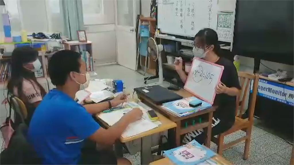 花嶼國小供電不穩網路斷訊全台首復學!5學生回校上課