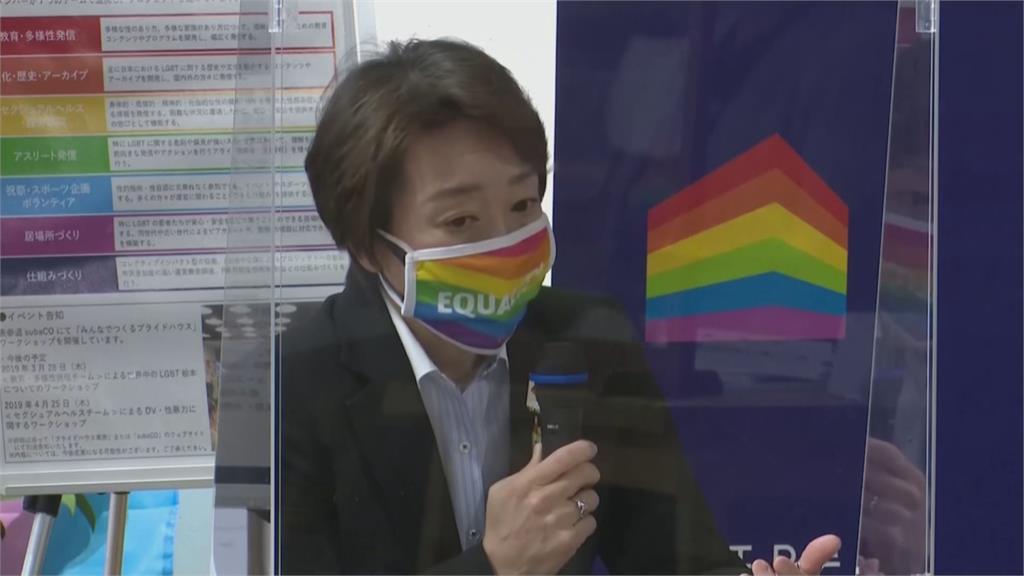東奧挺性平 組委會主席橋本訪「驕傲之家」