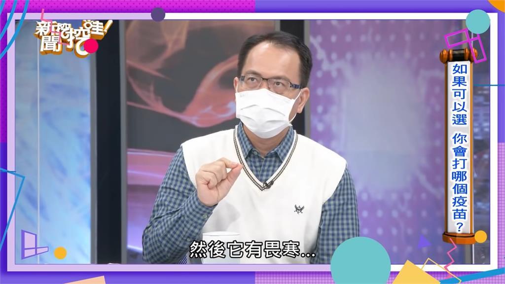 藝人接力赴中國打疫苗!鄭弘儀曝「科興疫苗」內幕:防護僅50%