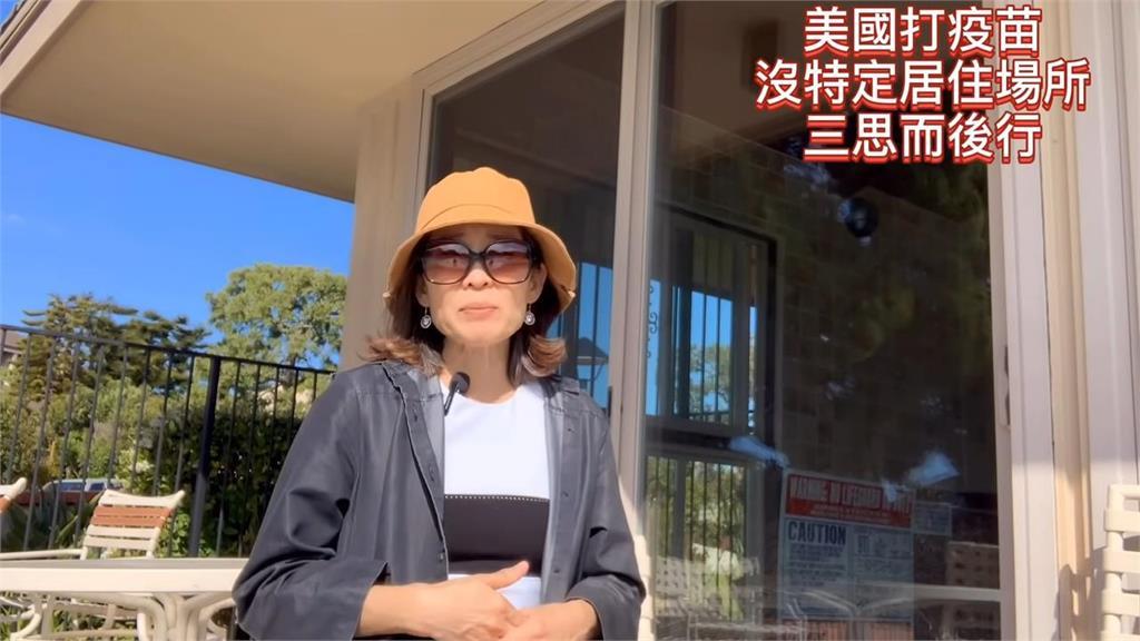 台灣人瘋到美國打疫苗?當地網友曝物價飆漲現況:花費驚人