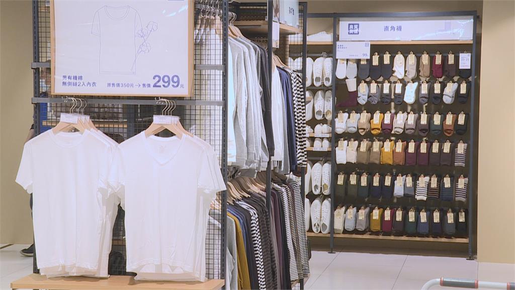 全聯店中店X無印良品保養、文具及紡織品項買得到