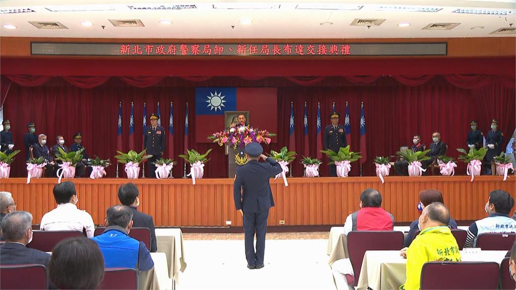 黃宗仁接任新北警局長 侯友宜:令人敬佩