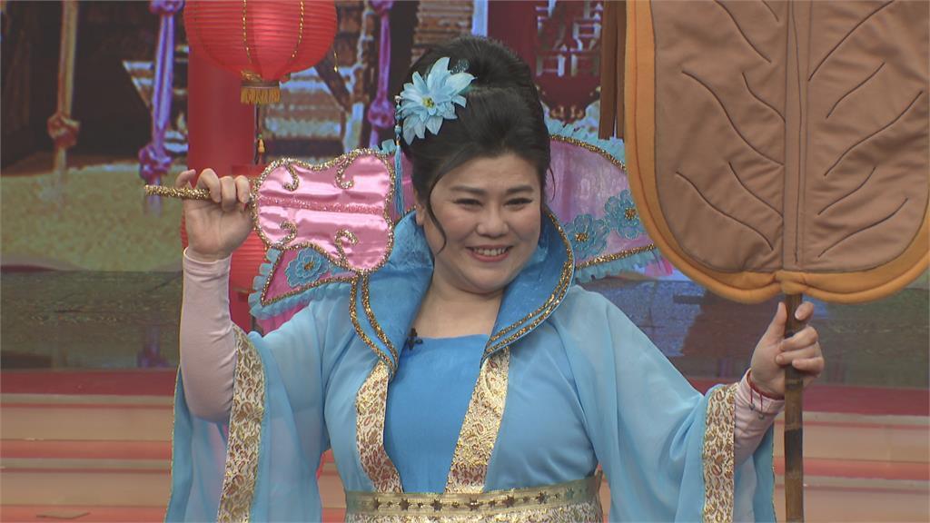 除夕看民視! 精彩爆笑「嬉遊記」林美秀扮鐵扇公主 樂當浩子的媽