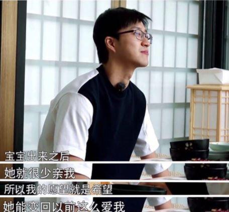 江宏傑訴請離婚/節目中吐「卑微願望」:小愛變回從前一樣愛我
