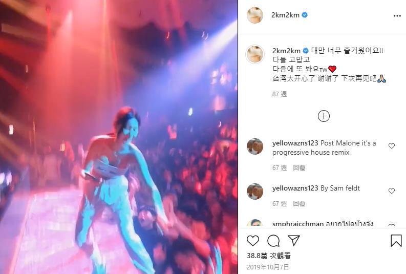 「暗黑潤娥」韓國DJ圍裙底下「裸的」!8萬網友嗨炸:長輩太兇了