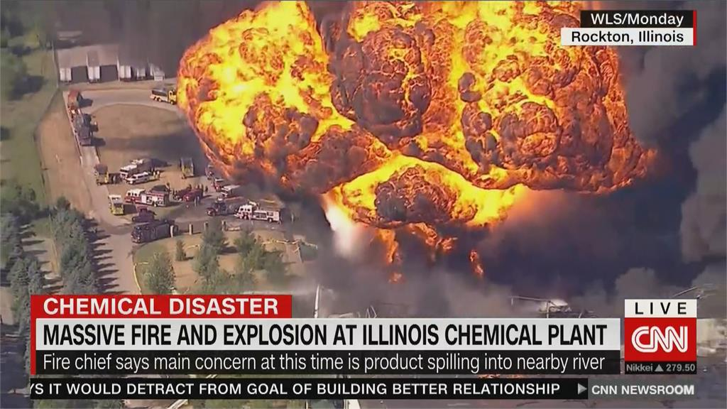 美國伊利諾州化學工廠大爆炸  巨大火球直竄天際 70名員工緊急撤離