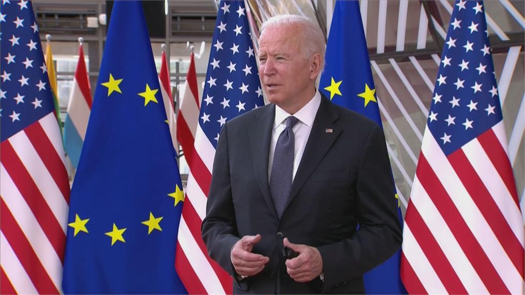 美歐峰會聯合聲明關切台海和平   中國竟嗆美國「病得不輕」