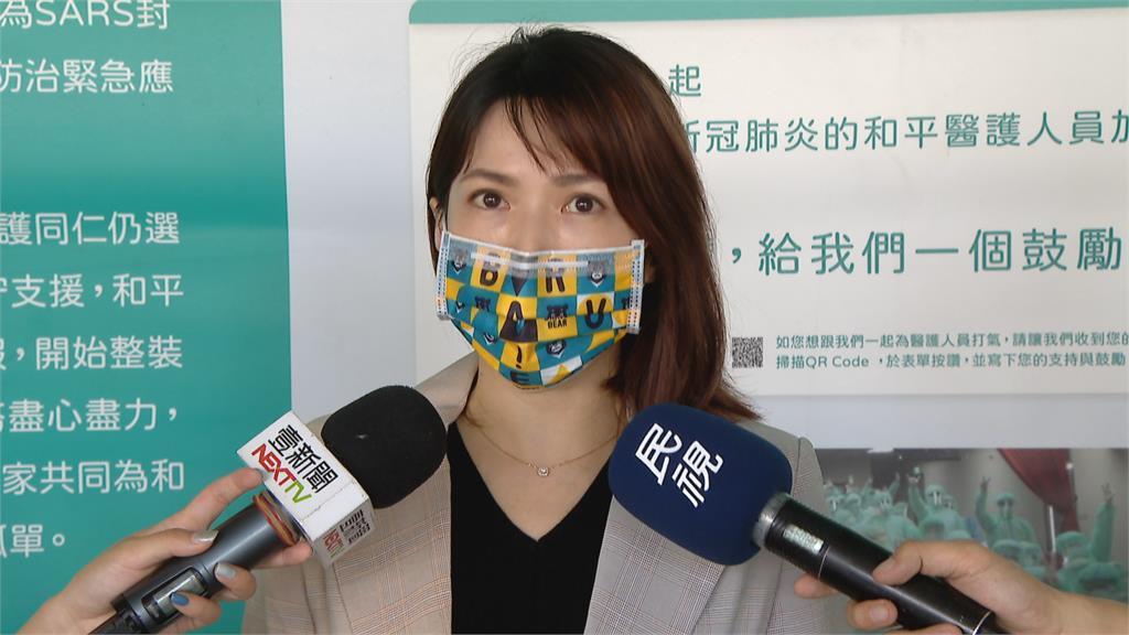智庫顧問團成柯友會 議員質疑公資源餵養黨員