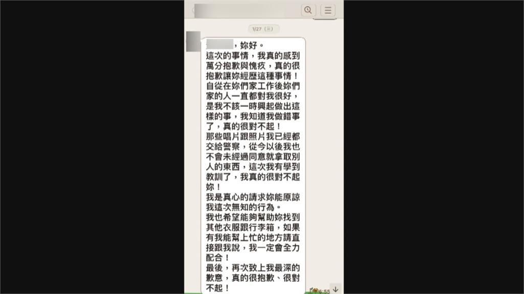 周子瑜台南住家遭竊 清潔員偷簽名照.專輯