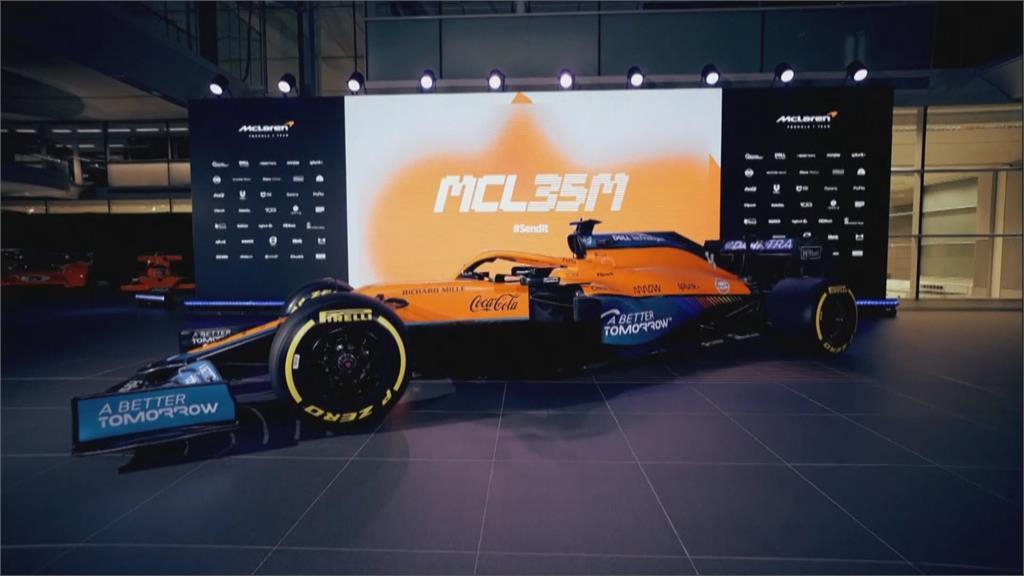 捨雷諾換賓士動力 麥拉倫發表F1年度新車