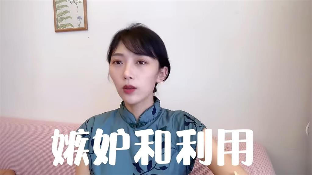 都是中國媳嫁來台竟互撕 她揭:忌妒和利用是常態