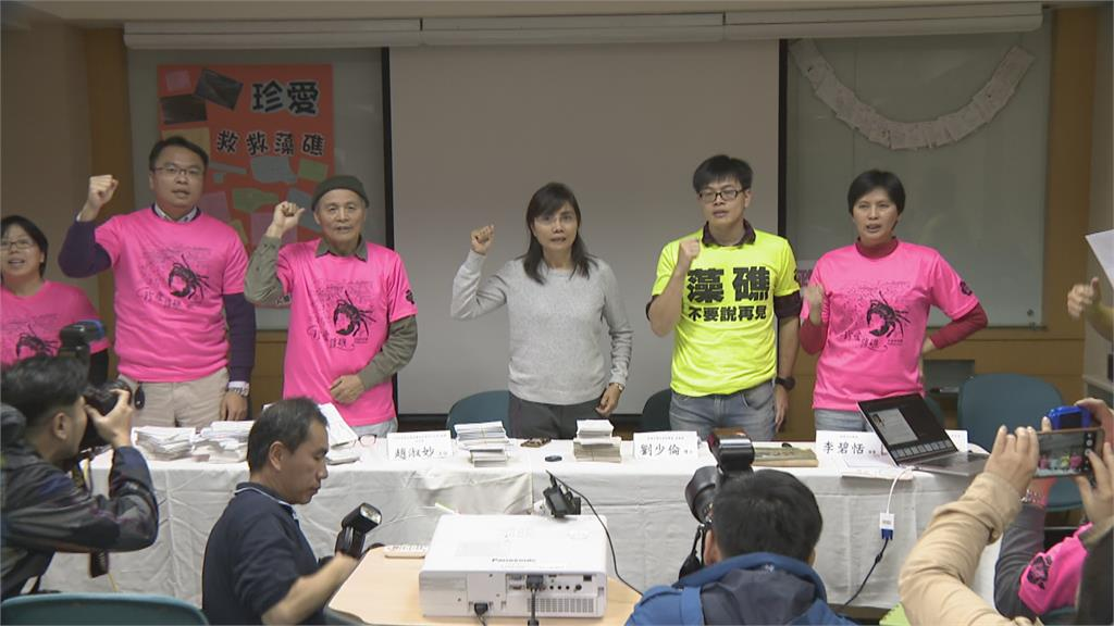 王美花:藻礁公投過恐多燒煤!  藍嗆威脅人民