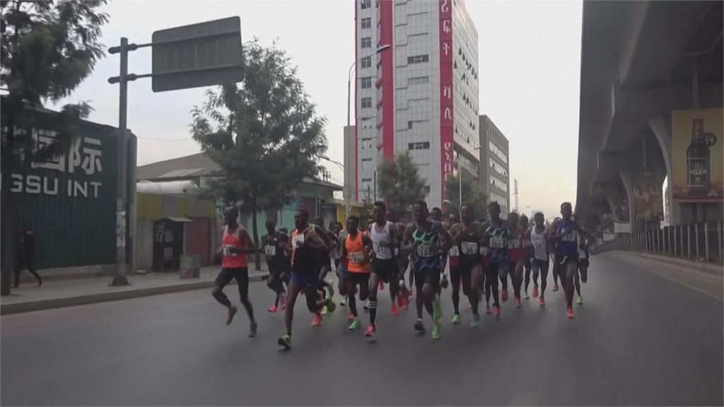 衣索比亞路跑連辦十年 今年疫情減近三萬人 出發、終點戴口罩 分階段起跑保持社交距離