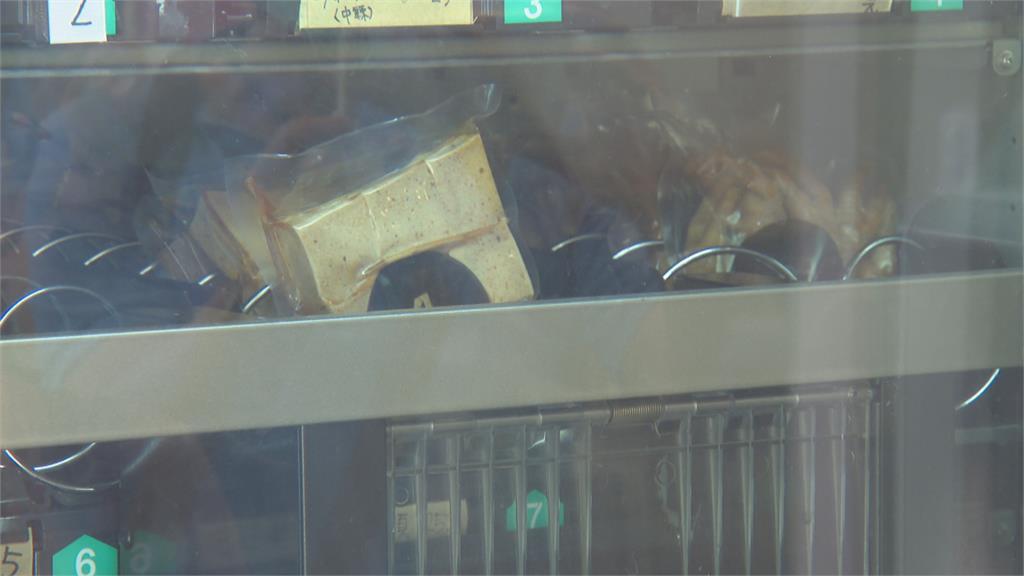 好狂!投幣就能吃到...  「雞蛋糕販賣機」商機無限