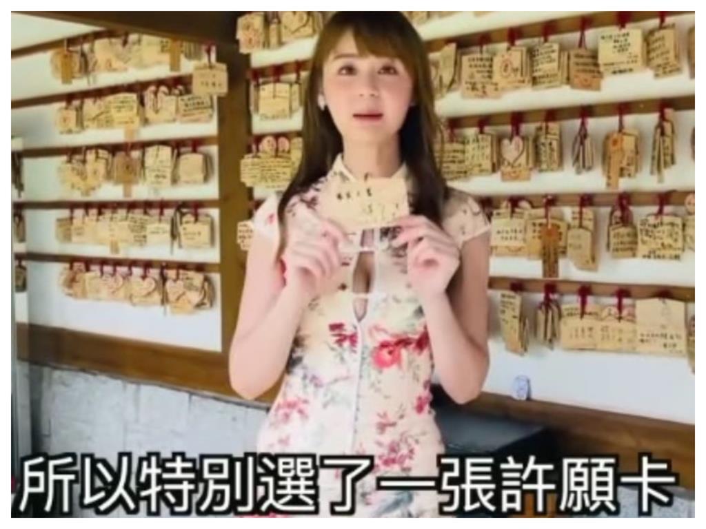 啦啦隊女神旗袍洞開超大!娜美級豐滿 18秒影片「狠辣撐爆3顆扣子」