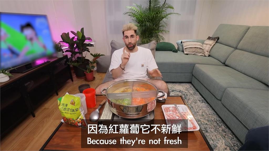 法國人24小時全吃三色豆!3食材分開煮火鍋得出2難吃原因 最糟竟是它