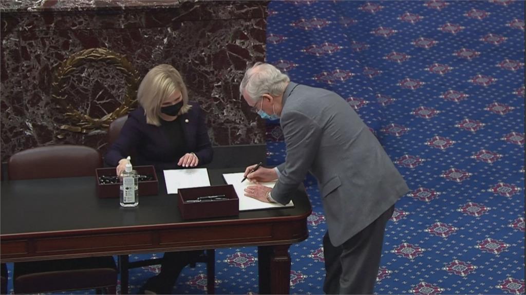參院彈劾川普案表決「沒違憲」共和黨5人跑票 2/9正式審理彈劾案