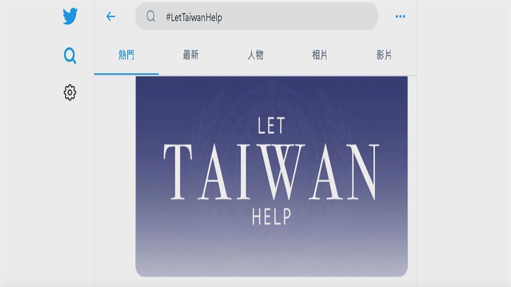 外媒指台灣全球最危險 趙少康:蔡英文應宣示不搞台獨