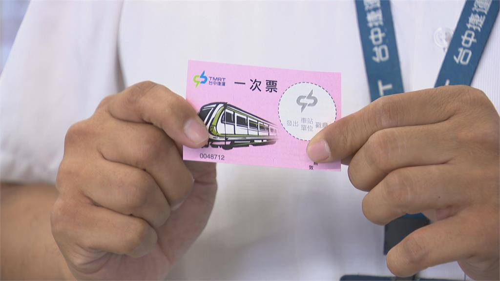 雙重好禮幸福送!帶媽媽搭玩轉捷運中捷六站送「不限里程單程票」