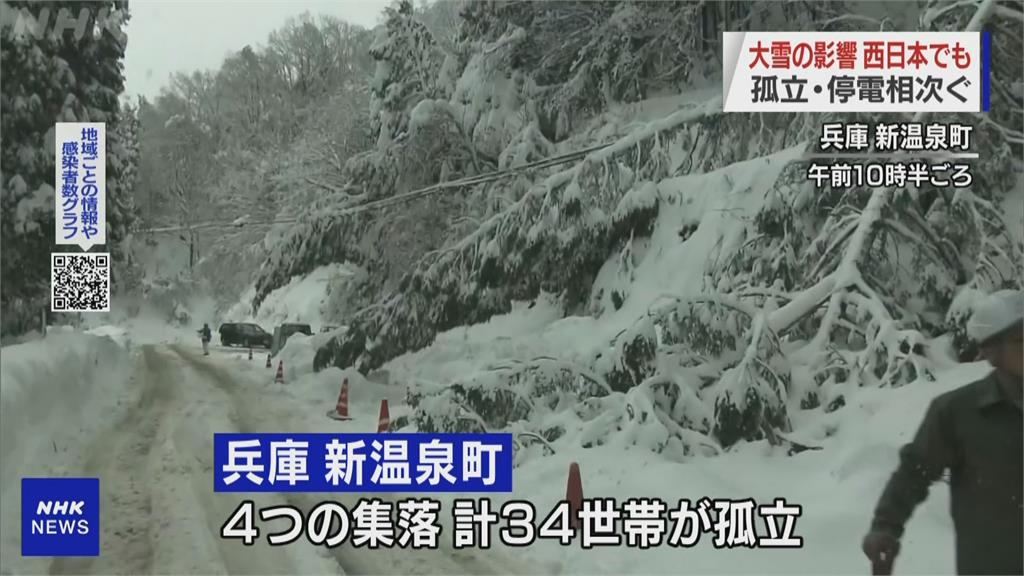 大雪 西日本