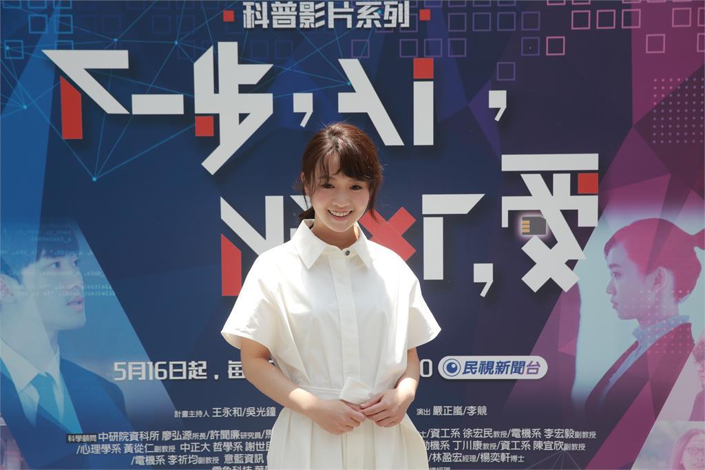 嚴正嵐《下一步,AI。NEXT,愛 》飾演女科學家 !李竸挑戰演出機器人