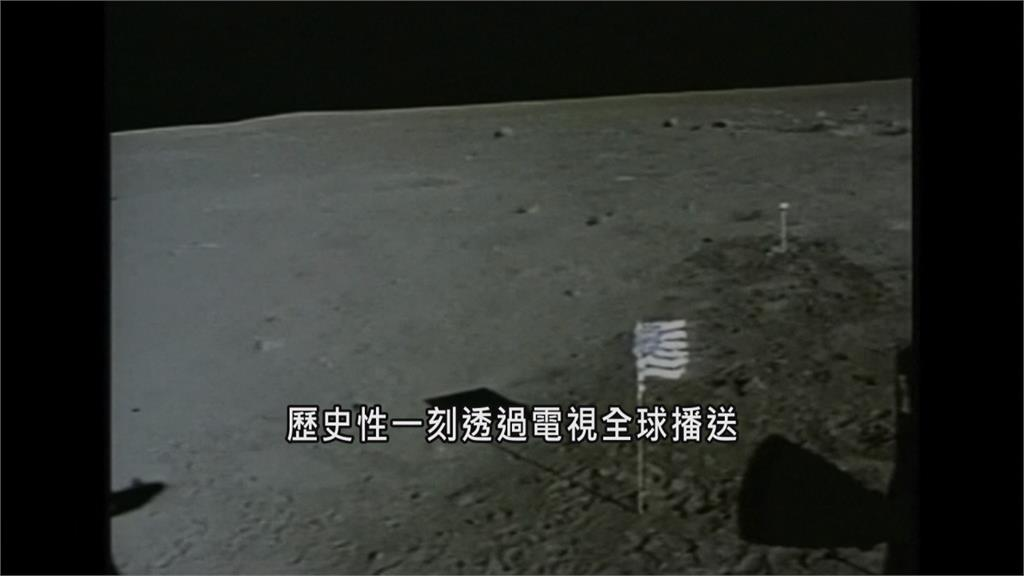 全球/挑戰美國太空霸權?中俄聯手建「月球太空站」