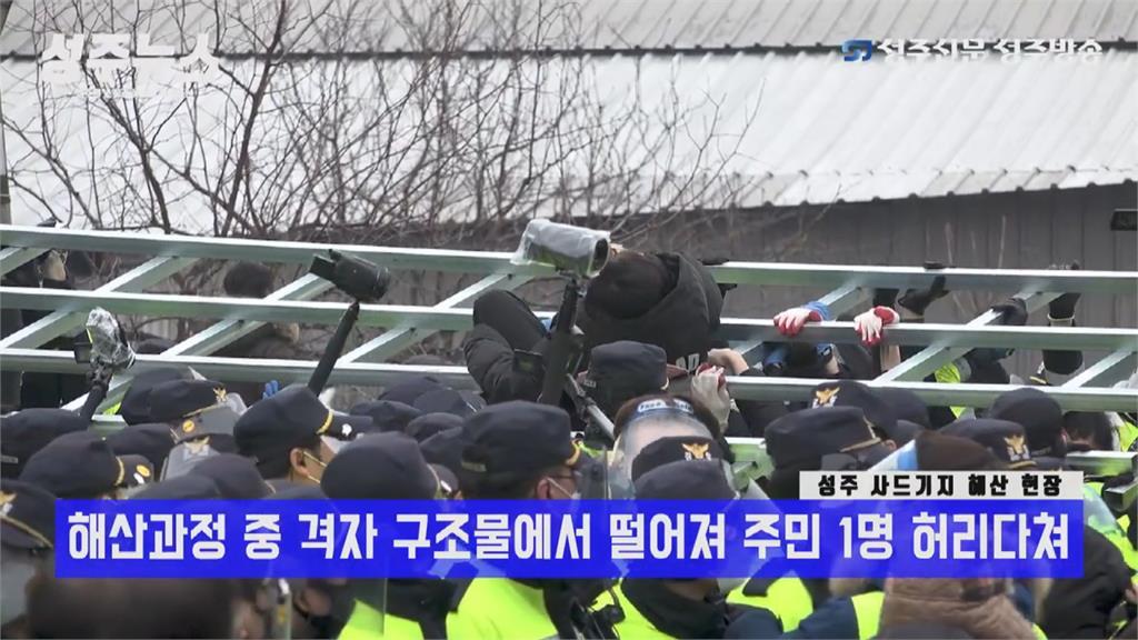 南韓向薩德基地送物資 逾600警驅散示威居民