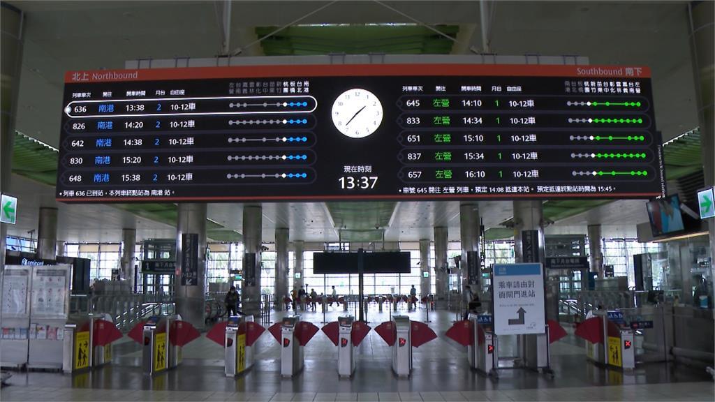 高鐵竟然有密碼!怎麼選列車?內行人看車次編號馬上懂