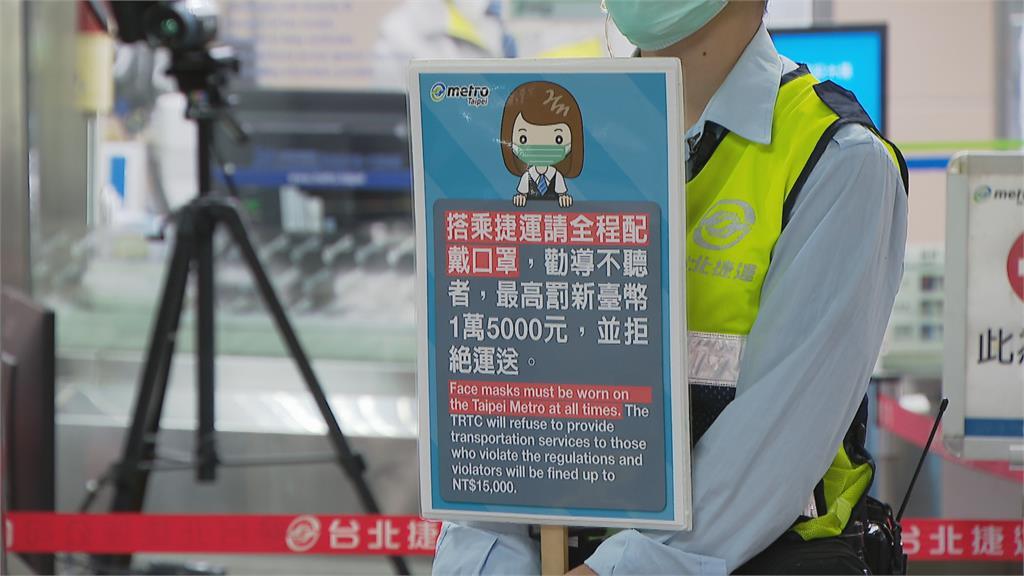 國內本土疫情再起! 雙鐵取消站票、禁止飲食